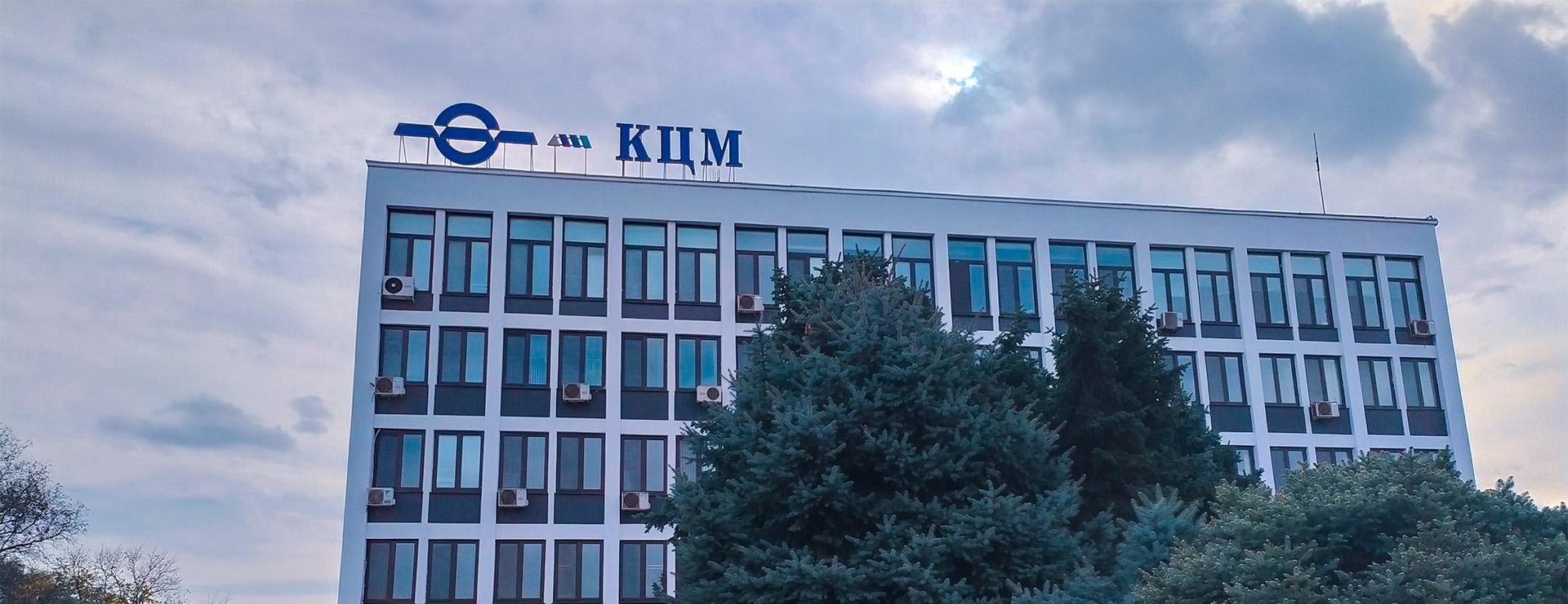kcm-bg3-1.jpg