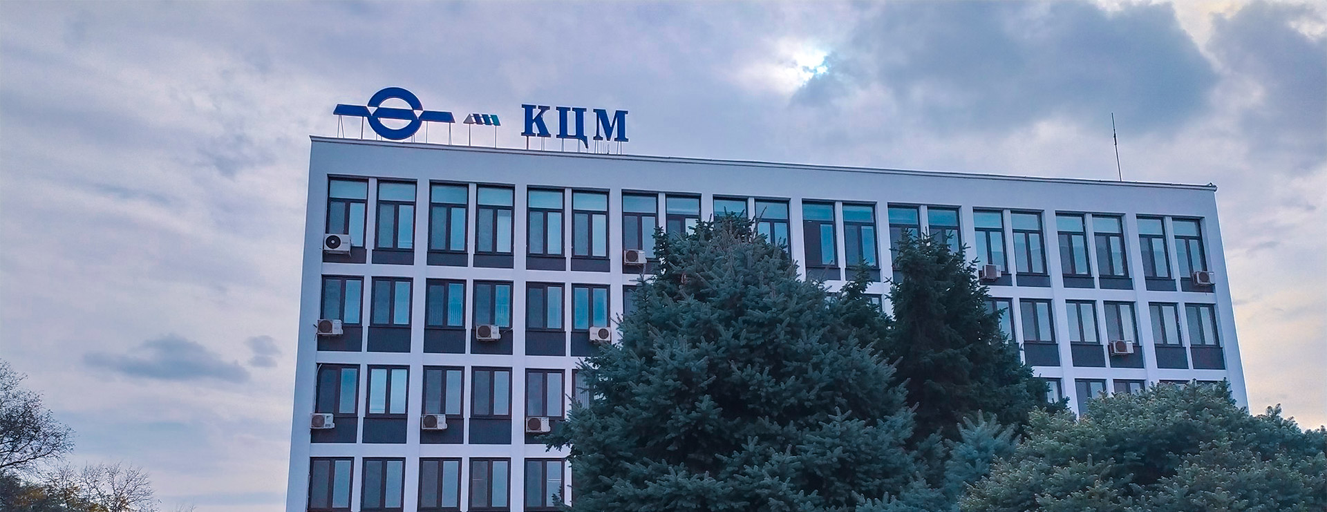 kcm-bg3.jpg